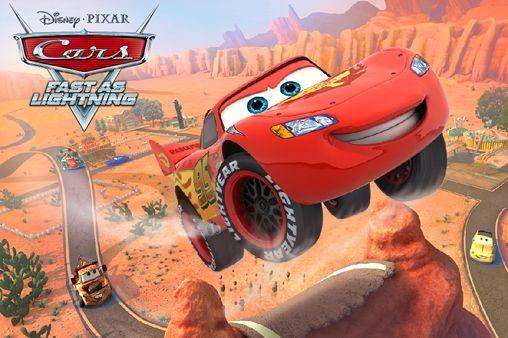 เกมส์ cars สุดยอดเกมส์รถแข่